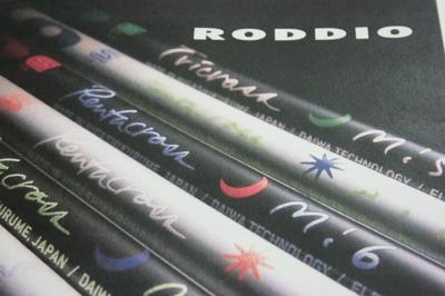 月と太陽 ロッディオ12月発売