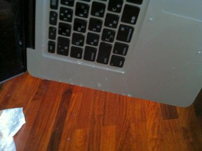 MacBook Pro 水没 1
